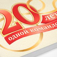 osha-20-220