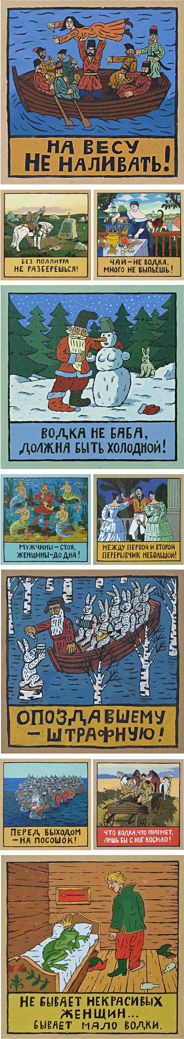 muratov2