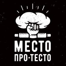 mestoprotesto-fs220